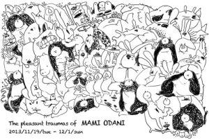 MAMI_ODANI0